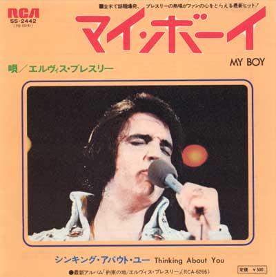 Diskografie Japan 1955 - 1977 Ss-244251y6i