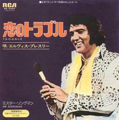 Diskografie Japan 1955 - 1977 Ss-24667bab2