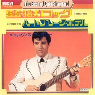 Diskografie Japan 1955 - 1977 Ss-255634enz