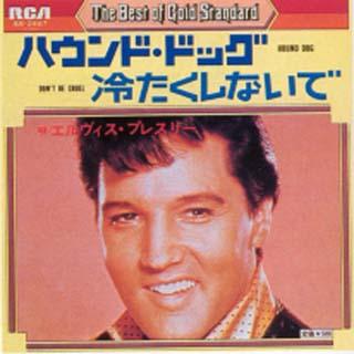 Diskografie Japan 1955 - 1977 Ss-2557hhfht