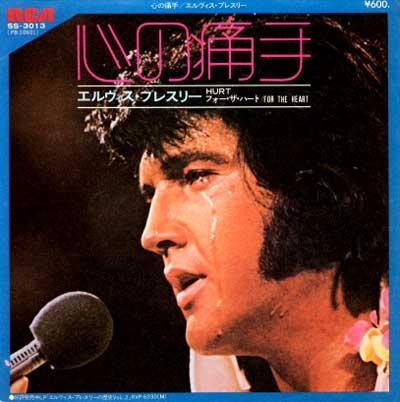 Diskografie Japan 1955 - 1977 Ss-3013s2cnh