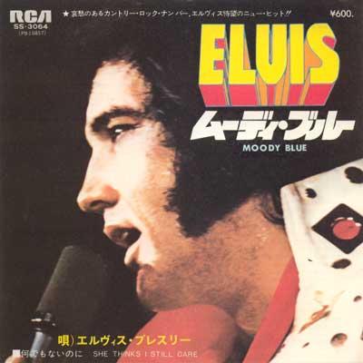 Diskografie Japan 1955 - 1977 Ss-3064z3zz8