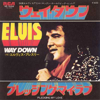 Diskografie Japan 1955 - 1977 Ss-3098rbbjb