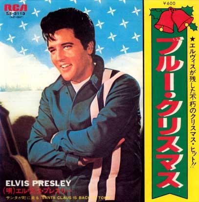 Diskografie Japan 1955 - 1977 Ss-3113x0f7y