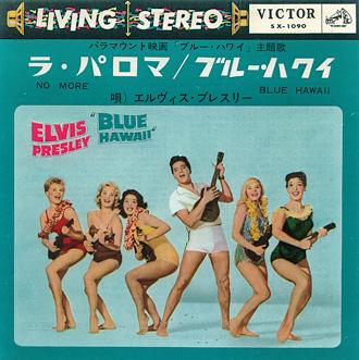 Diskografie Japan 1955 - 1977 Sx-10902jsaa