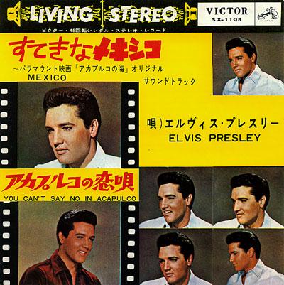 Diskografie Japan 1955 - 1977 Sx-1108bejzs