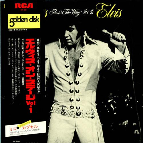 Diskografie Japan 1955 - 1977 Sx-201opow5