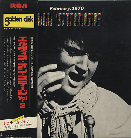 Diskografie Japan 1955 - 1977 Sx-202htqet