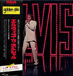 Diskografie Japan 1955 - 1977 Sx-204n1u5r