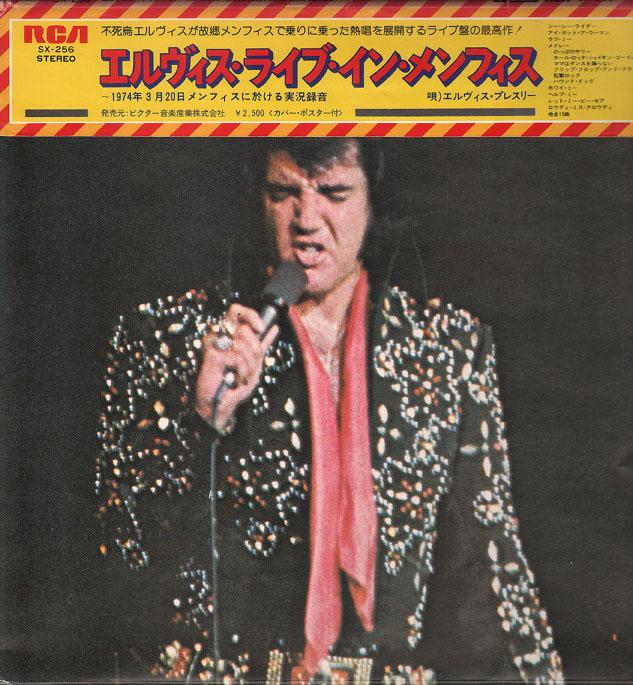 Diskografie Japan 1955 - 1977 Sx-256p7s1f