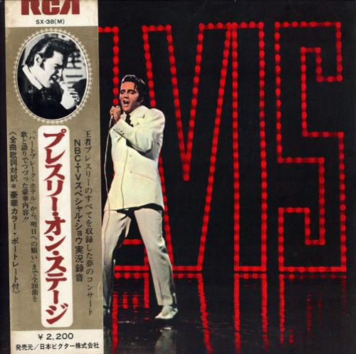 Diskografie Japan 1955 - 1977 Sx-38eqsw4