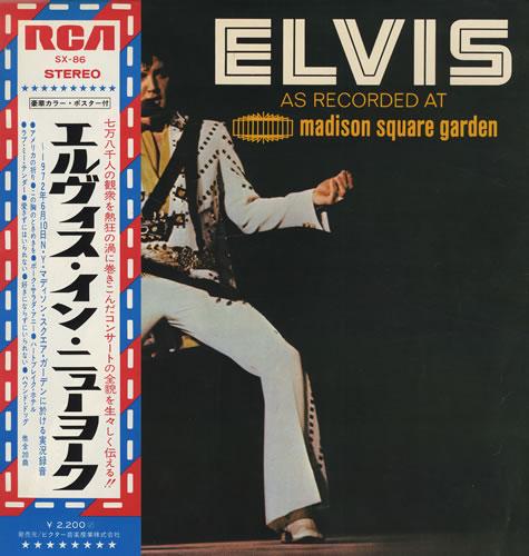 Diskografie Japan 1955 - 1977 Sx-86ayqhz