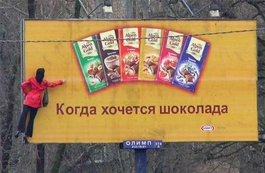 Najlepsze reklamy na bilbordach 13