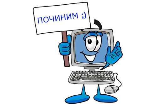 tech_supportq4ugh.jpg