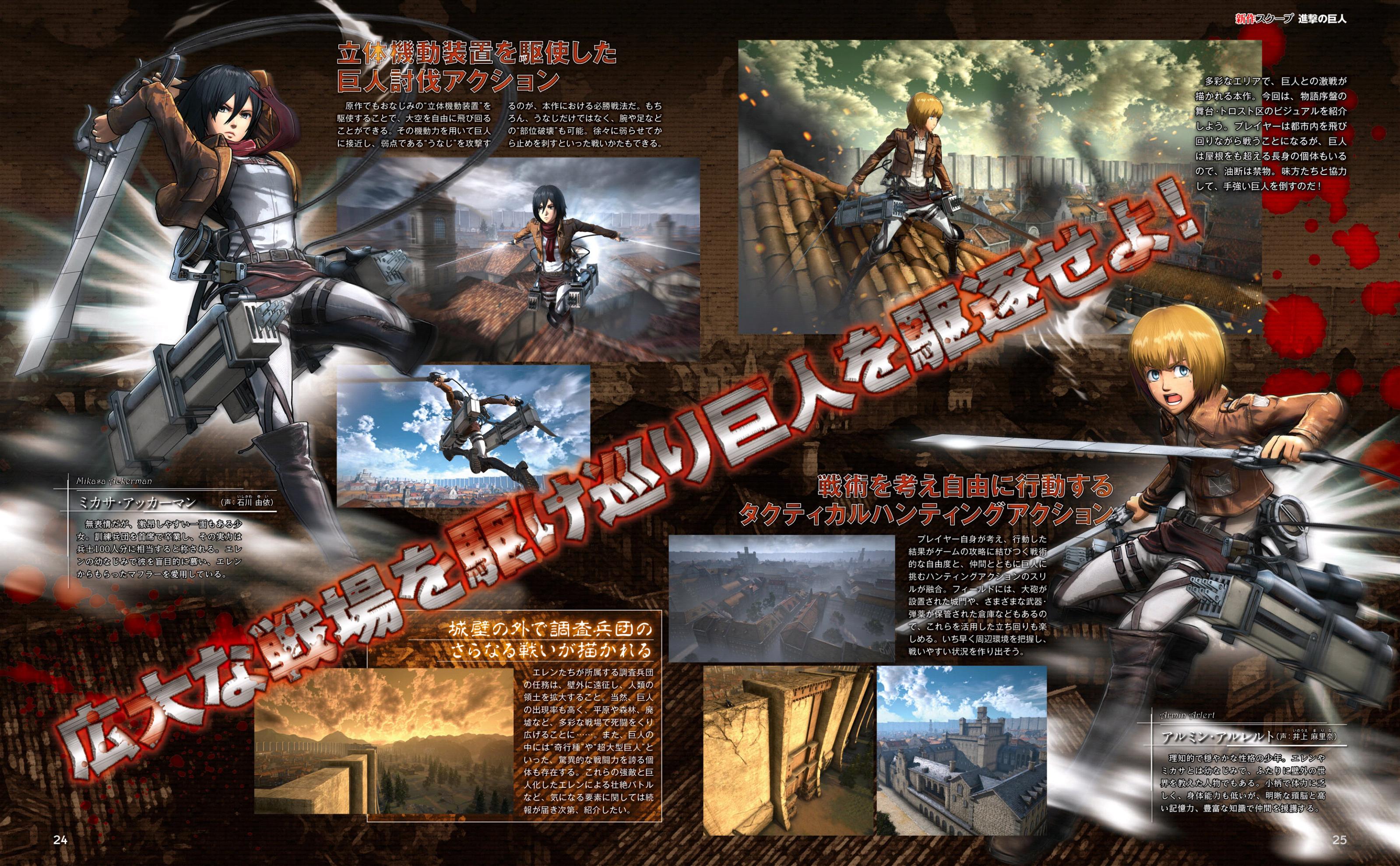 titan2vgpl9.jpg