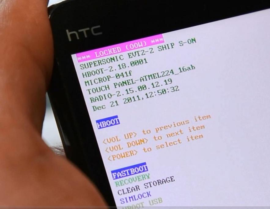 لقراءة بيانات الهاتف والوصول لحل سريع للمشكله