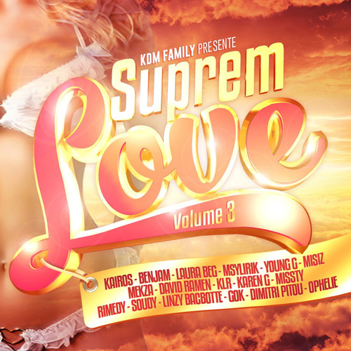 VA - Suprem Love, Vol. 3 (2014)