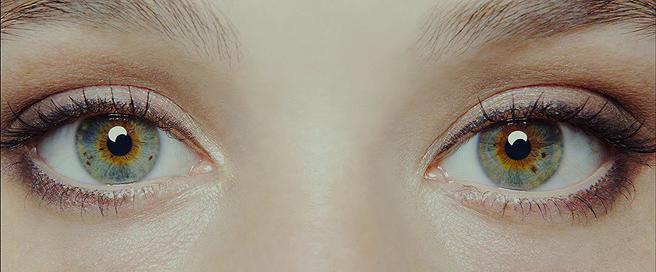 Göz Ekran Görüntüsü 1