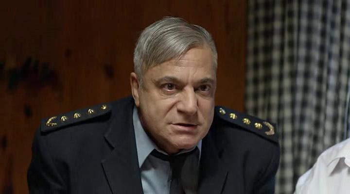 Polis Akademisi: Alaturka Ekran Görüntüsü 1