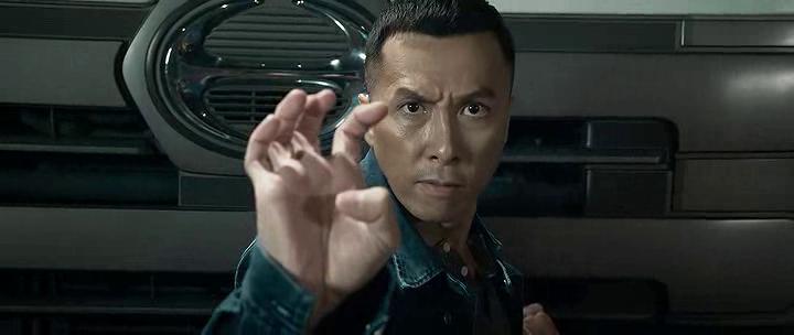 Kung Fu Ormanı Ekran Görüntüsü 1