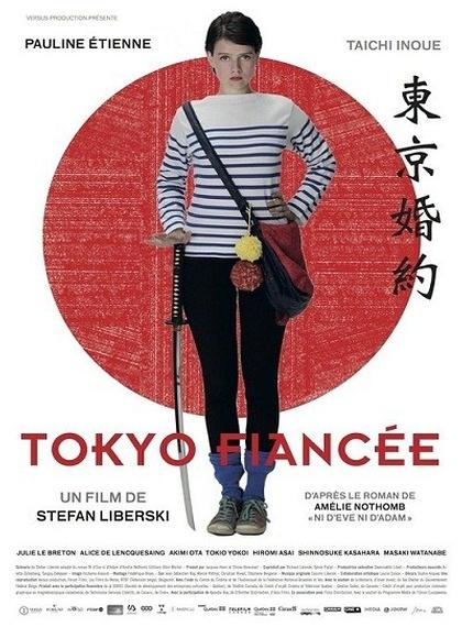 Japon Nişanlım – Tokyo Fiancée 2014 DVDRip XviD Türkçe Dublaj – Tek Link