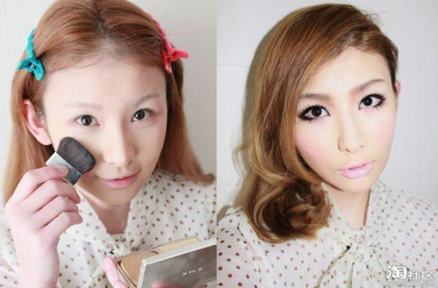 Azjatki bez makijażu #2 53