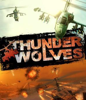 Thunder Wolves | 2013 | RELOADED | Full Game | Tek Link