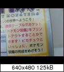 gb_pokemonyellowb03agzqg.jpg