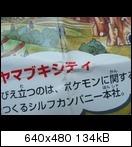 gb_pokemonyellowb058ly0h.jpg