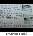 gb_pokemonyellowb06e7ymn.jpg