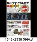 scan0002zakx4.jpg