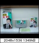 sfc_kachoushimakousakzjr60.jpg