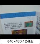 sfc_superbomberman03zzba6.jpg