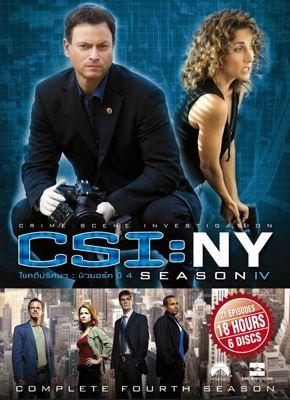 CSI: New York - Stagione 4 (2007) (Completa) DVDMux ITA MP3 Avi