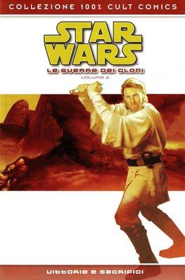 Star Wars - Le Guerre Dei Cloni - Volume (2 di 3) (2009)