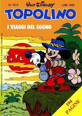 Topolino 1514 - Topolino e il computer anticrimine (12-1984)