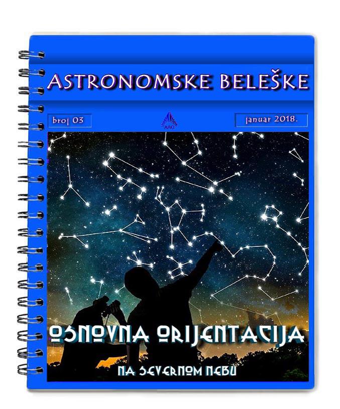 ASTONOMSKE BELESKE BROJ 3 03nxs4x