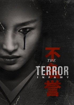 The Terror - Stagione 2 (2019) (9/10) WEBMux ITA ENG AC3 Avi