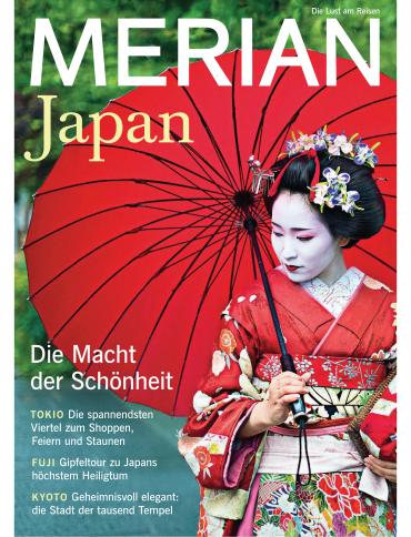 Merian (Die Lust am Reisen) Magazin (Japan) März No 03 2018