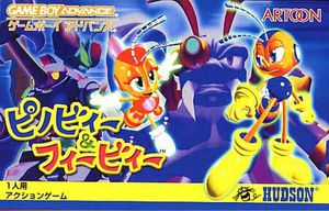 What are some really obscure, overlooked Japanese GBA games