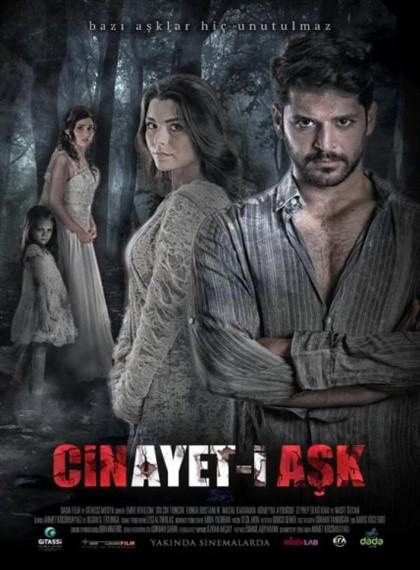 Cin Ayet-i Aşk - 2017