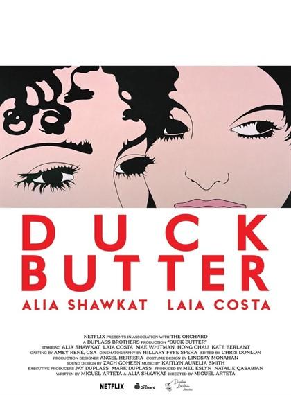Hızlandırılmış Aşk - Duck Butter - 2018 -  Türkçe Dublaj
