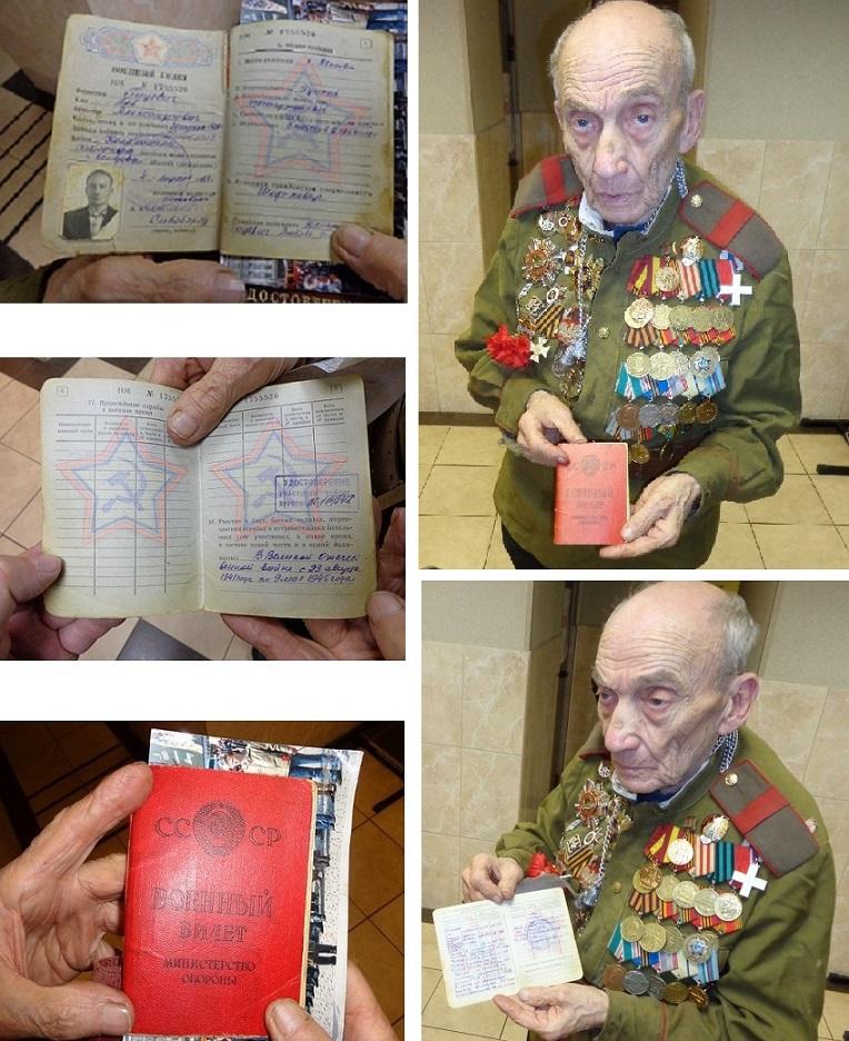 Vétéran au jour de la victoire - Page 5 110_11kjfa