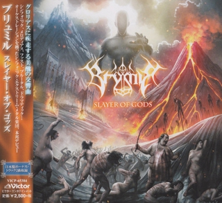 Brymir - Slayer Of Gods (2016) [Japanese Edition]