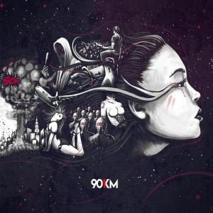 901km – Первый (2016)