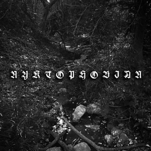 Nyktophobian - When The Screams Are Silenced (2016)