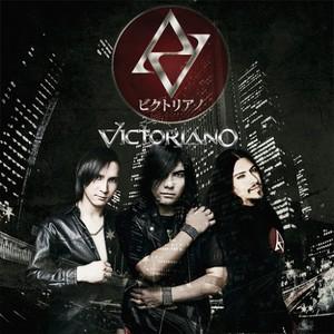 Victoriano - Victoriano (2016)