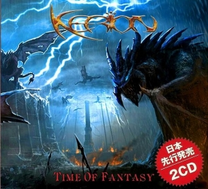 Kerion - Time Of Fantasy (2016) (Compilation)