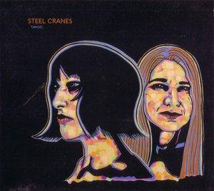 Steel Cranes - Tango (2016)