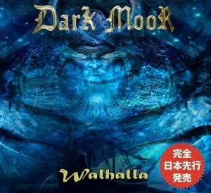 Dark Moor - Walhalla (2016) (Compilation)